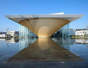 富士世界遺産センター